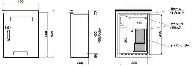 標準型地震解錠ボックス(LM型)
