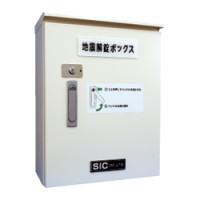 標準型 地震解錠ボックス(LM型)