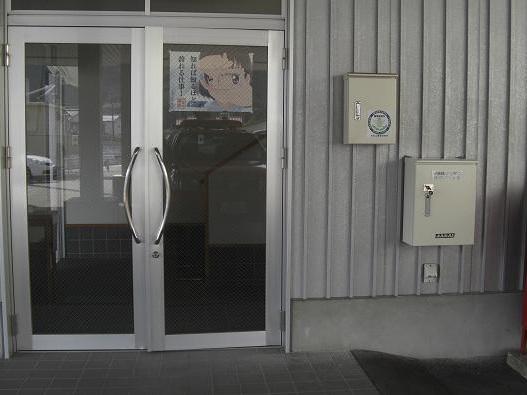 尾鷲防災センター